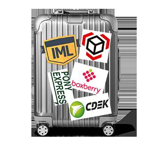 Интеграция СДЭК 1С, Boxberry 1С, IML и 1С, B2Cpl в 1С, модуль доставки ApiShip + 1С